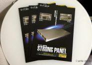 パンフレット 中綴じ冊子 ストロングパネル デザイン 3Dグラフィック