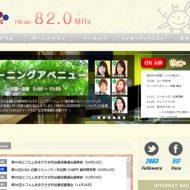 FMあまがさき aiai ホームページ 更新