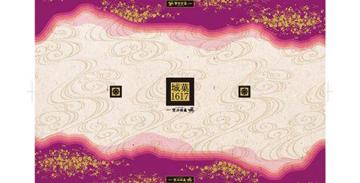 包装紙 デザイン 光琳水 尼崎城 和菓子 企画 コンセプト