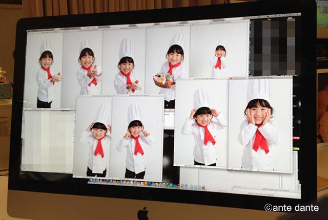 スタジオ 写真 カット モデル 子ども パティシエ ポーズ