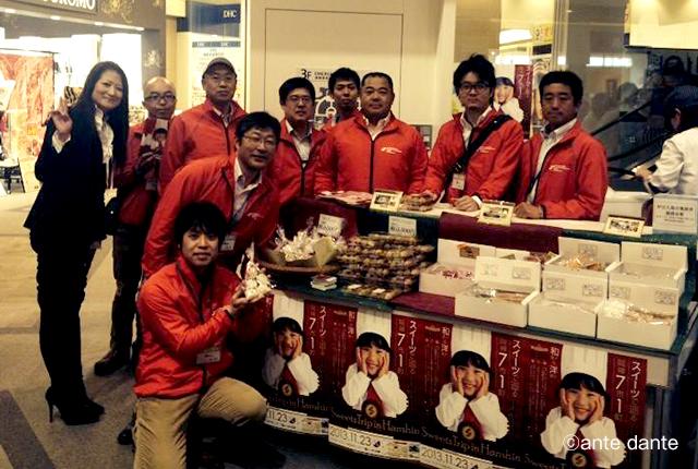 スイーツ イベント ホテル 尼崎商工会議所 青年部 集合写真