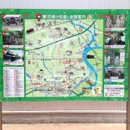 尼崎市 看板 史跡 街道 デザイン イラスト