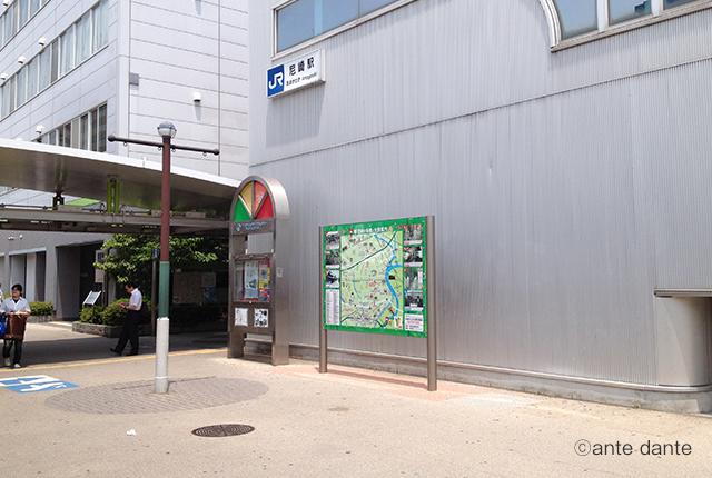 看板 尼崎市 JR尼崎駅 史跡 街道 案内