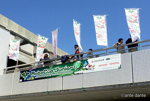 ロボカップジュニア ジャパンオープン デザイン 尼崎