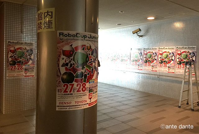 ポスター デザイン イベント ロボカップジュニア