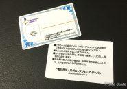 プラスチックカード 会員証 社員証 メンバーズカード ロボカップ