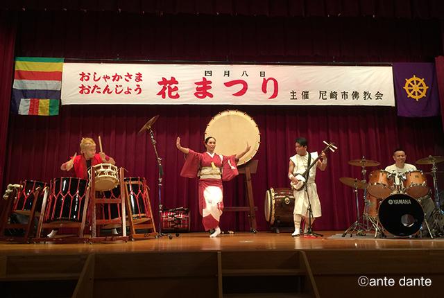 尼崎市仏教会 花まつり 法要 神紗