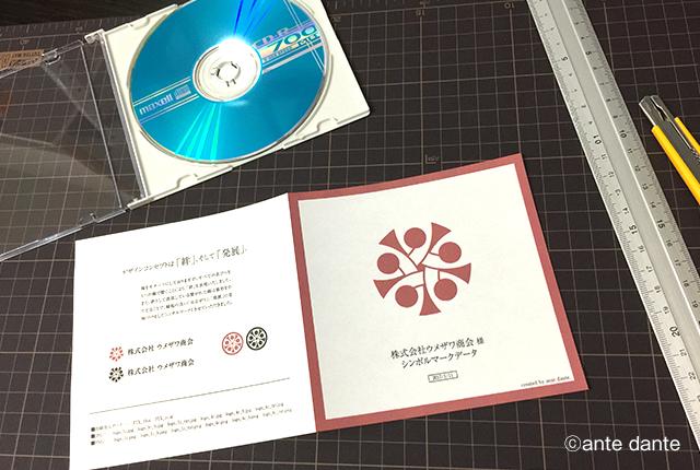 シンボルマーク ロゴ CDメディア納品