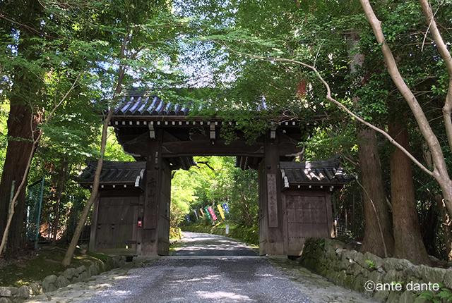 京都 赤山禅院 七福神 福禄寿