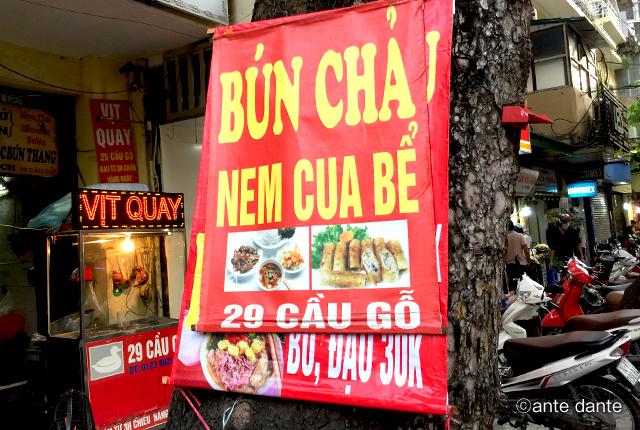 ベトナム ハノイ 旧市街地
