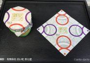 パッケージデザイン 化粧紙 包装紙 ブランド 豆腐 土産用
