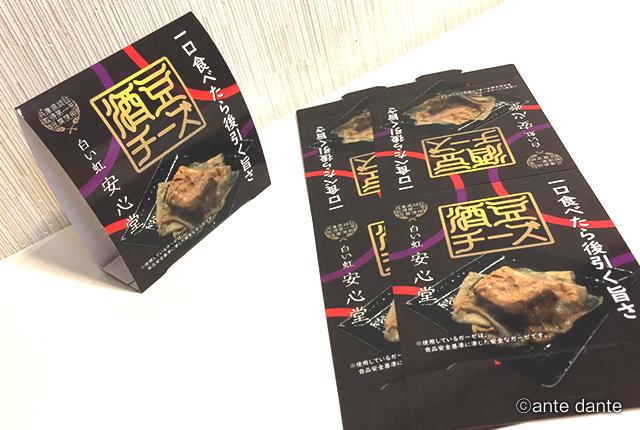 豆腐 高級土産 訴求力の強いPOPデザイン スタンド式 三角ミニポップ