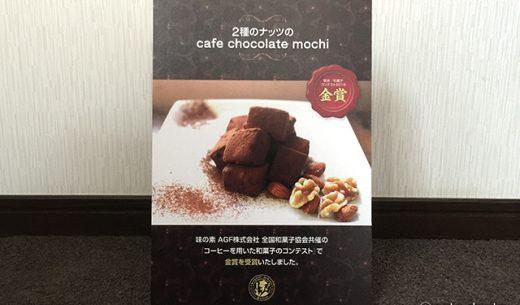 武庫之荘 楽emon イベント スタンドパネル 店内POP