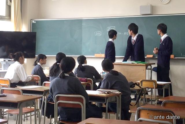 県立尼崎高校 インターンシップ