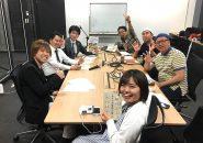 インターネットラジオ みんなの尼崎大学