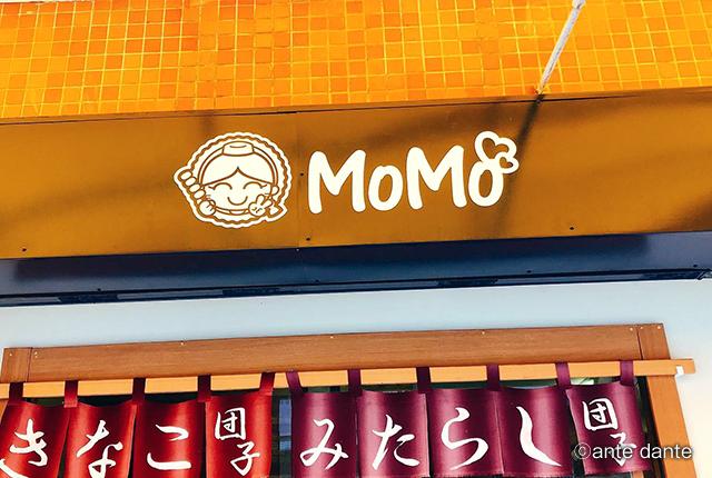 MoMo カッティングシート