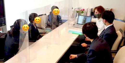 兵庫県立尼崎高校 インターンシップ